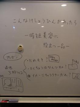 20130512-11.jpg