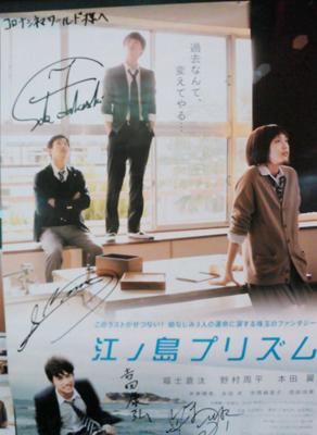 NCM_0977.JPG