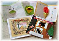 絵本とクリスマスカード