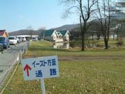 karuisawa01.jpg