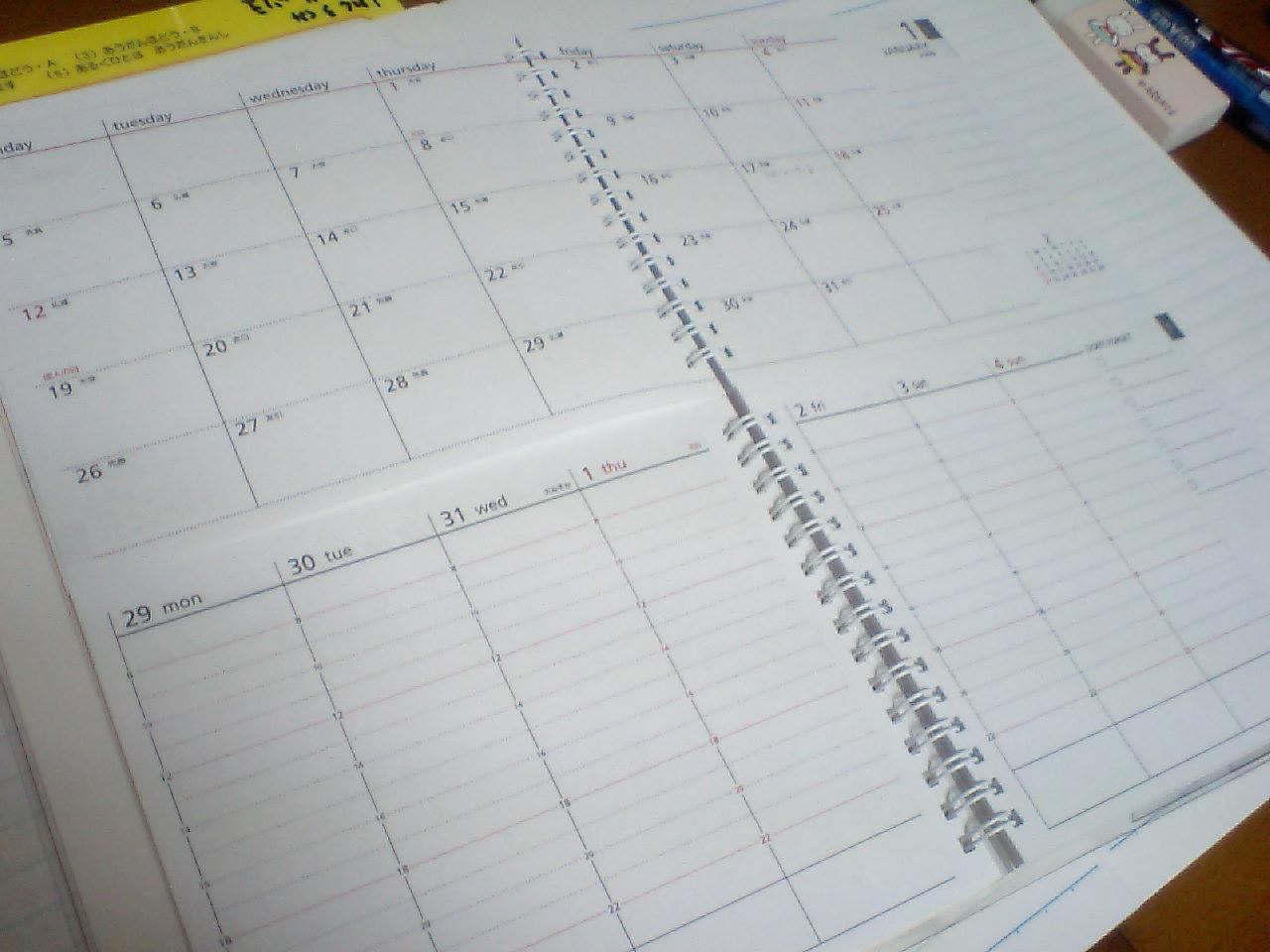 schedule09.jpg