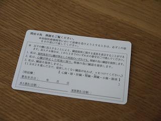 P1050857.jpg