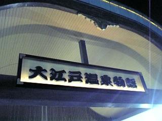 200512232.jpg