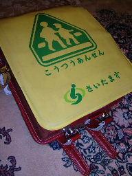 2005_0116_213706.JPG