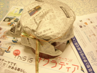 2006_0723_183519.JPG