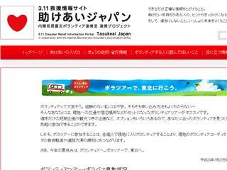 botu_00002.jpg