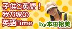 sb_hiromi60.jpg