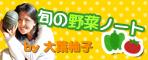 sb_yuzu_y22.jpg