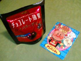 morokosi_choco.jpg