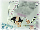 DSCF7606.jpg