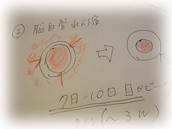 f30blog01685.jpg