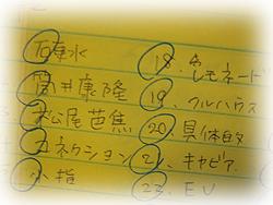 f30blog02769.jpg