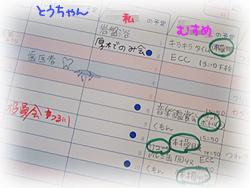 f30blog0836.jpg
