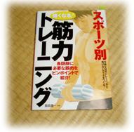 kinnryokubook.jpg