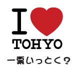 tohyo.jpg