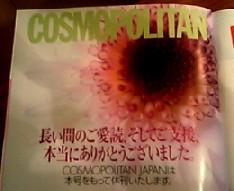 cosmo2.jpg