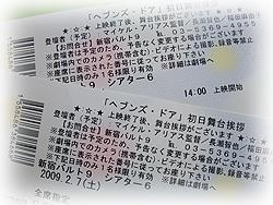 f100blog0124.jpg