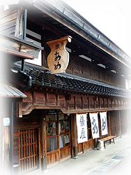 kanazawa011.jpg