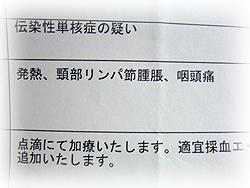 wms03.jpg