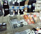 近くのショッピングセンターで並んでいたSUPER SOX