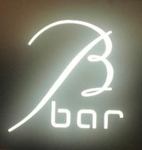 bar-b.jpg